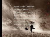 郎靜山的水墨畫:09.jpg