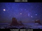 星空下的世界:02.jpg