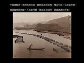郎靜山的水墨畫:02.jpg