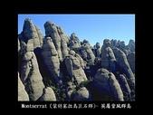 世界奇石巡禮:20.jpg