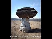 世界奇石巡禮:21.jpg