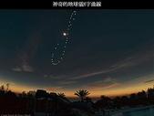 星空下的世界:14.jpg