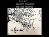 郎靜山的水墨畫:14.jpg