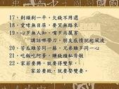 尚水ㄟ台語:台語10.jpg