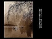 郎靜山的水墨畫:06.jpg
