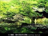 亞洲各國勝景:11.jpg