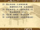 尚水ㄟ台語:台語11.jpg