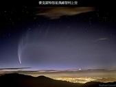 星空下的世界:08.jpg