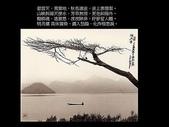 郎靜山的水墨畫:03.jpg