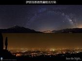 星空下的世界:12.jpg