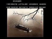 郎靜山的水墨畫:12.jpg
