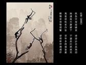 郎靜山的水墨畫:10.jpg