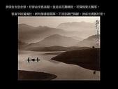 郎靜山的水墨畫:07.jpg