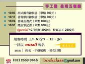 課程公告:1162007437.jpg