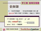 課程公告:1162007438.jpg