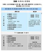 課程公告:1162007439.jpg