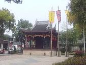 江南古鎮 - 同里:FILE0015.JPG