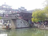 江南古鎮 - 同里:FILE0160.JPG
