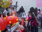 彰化忠孝國小園遊會:1232378069.jpg