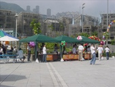台北青山社區園遊會:1271111221.jpg