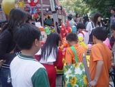 彰化忠孝國小園遊會:1232378070.jpg