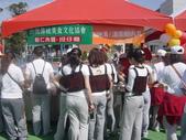 媚婷峯運動會暨園遊會:1830002072.jpg