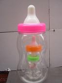 大中小奶瓶批發:1897229969.jpg