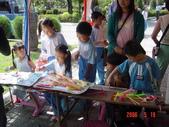 彰化縣三潭國小園遊會:1309121079.jpg