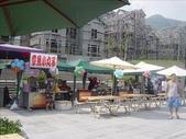 台北青山社區園遊會:1271111222.jpg