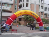 彰化鹿東國小園遊會:1469540219.jpg