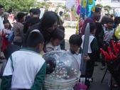 彰化忠孝國小園遊會:1232378071.jpg