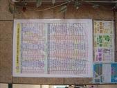96康橋雙語中小學園遊會:1550298617.jpg