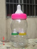 大奶瓶批發:1454545620.jpg