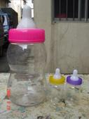 大奶瓶批發:1454545619.jpg