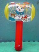 各式各樣的充氣玩具:1793799490.jpg