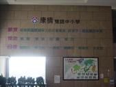 96康橋雙語中小學園遊會:1550298618.jpg