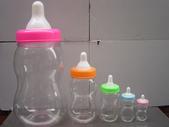 大中小奶瓶批發:1897229972.jpg