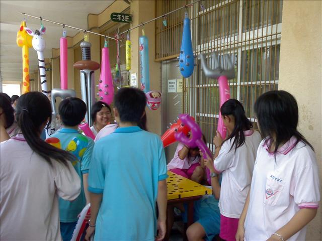 台南安南國中園遊會:1314976894.jpg