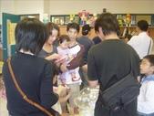 96康橋雙語中小學園遊會:1550298632.jpg