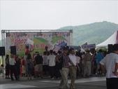 台北華立企業家庭日:1198256889.jpg