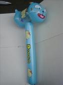 各式各樣的充氣玩具:1793799604.jpg
