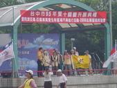 台中市反毒反飆車園遊會:1395476298.jpg