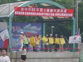 台中市反毒反飆車園遊會:1395476299.jpg