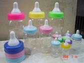 大中小奶瓶批發:1897229952.jpg