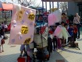 台中早稻田幼稚園園遊會:1785709935.jpg