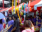 台南敏惠醫專園遊會:1291260093.jpg