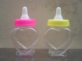 大中小奶瓶批發:1897229977.jpg