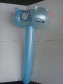 各式各樣的充氣玩具:1793799606.jpg