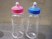 最新流行的ㄋㄟㄋㄟ瓶:1504090150.jpg