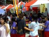 台南敏惠醫專園遊會:1291260094.jpg